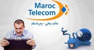 زاكورة: استمرار معاناة ساكنة تازارين مع الضعف الشديد لصبيب الإنترنت لاتصالات المغرب