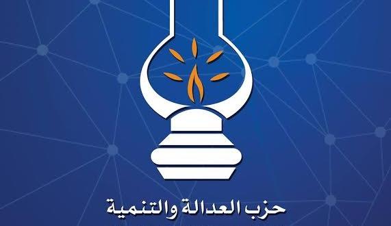 الـبيجيدي بزاكورة يحسم رسميا رئاسة المجلس البلدي لصالحه