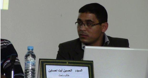 أيّة أدوار لمختلف الفاعلين في  المحافظة على الواحات المغربية والتكيف مع التغيرات المناخية -6
