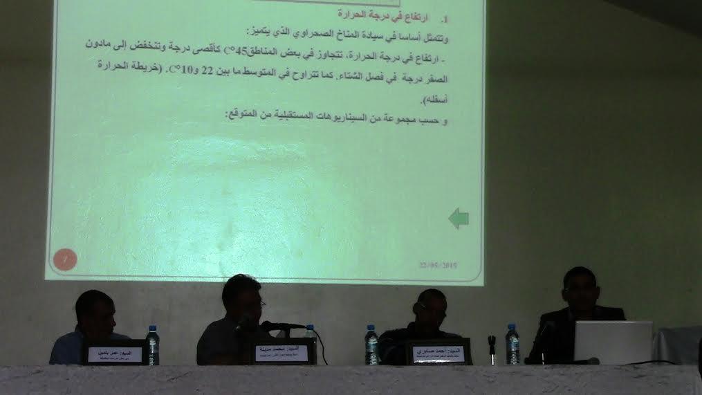 أيّة أدوار لمختلف الفاعلين في  المحافظة على الواحات المغربية والتكيف مع التغيرات المناخية -8