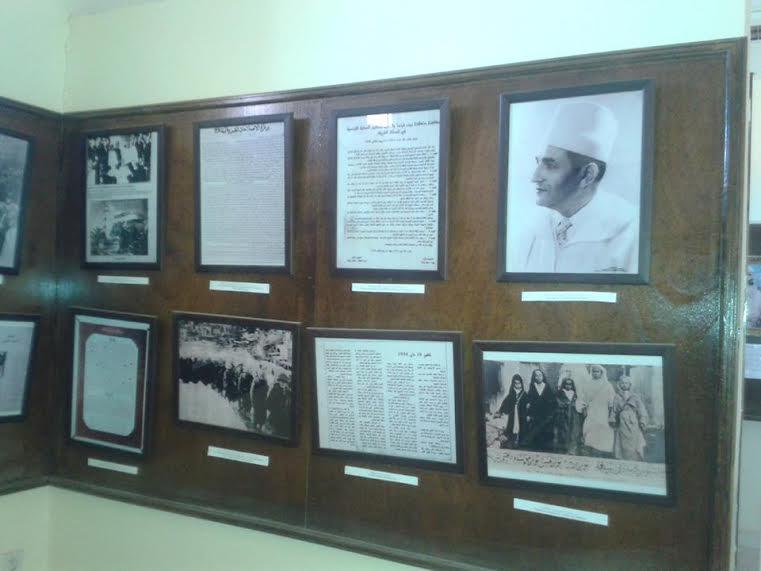 الفضاء التربوي والتثقيفي والمتحفي للمقاومة وجيش التحرير بإمحاميد الغزلان-1