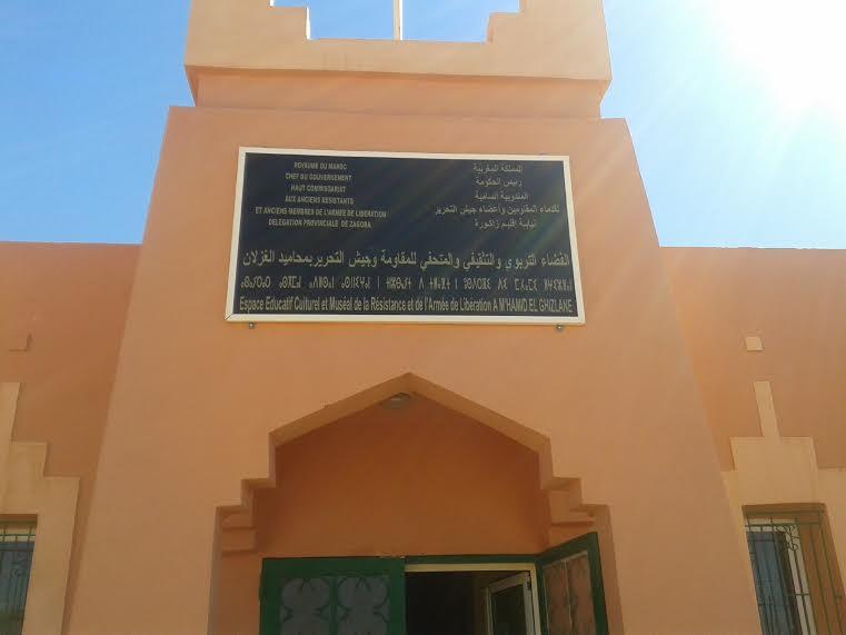 الفضاء التربوي والتثقيفي والمتحفي للمقاومة وجيش التحرير بإمحاميد الغزلان-5