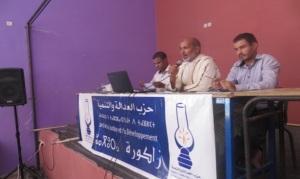 الكتابة الإقليمية للبيجيدي تنظم لقاء تكوينيا لمستشاريها