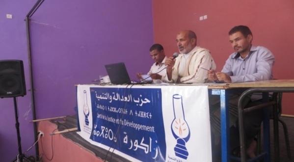 زاكورة: الكتابة الإقليمية للبيجيدي تنظم لقاء تكوينيا لمستشاريها