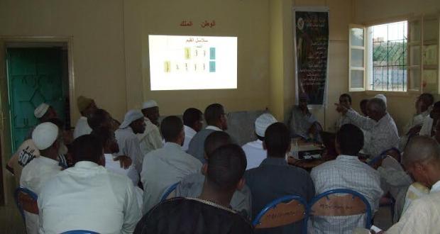 تمزموط: تعاونية شباب تمزموط في لقاء تواصلي تكويني