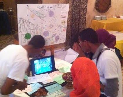 تكوين القادة الشباب ضمن برنامج مواطنون فاعلون من طرف fobdec بزاكورة-1