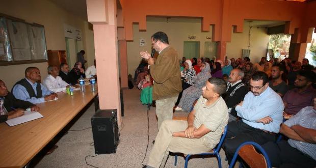 ثانوية عبد الرحيم بوعبيد بورزازات تنظم لقاءا تواصليا بين أطقم المؤسسة والأمهات و الآباء-4