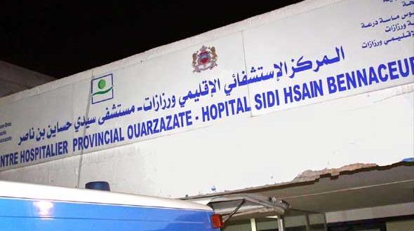 المستشفى الإقليمي لورزازات  يرفض استقبال ممرضة تعمل بالمركز الصحي بمحاميد الغزلان في حالة حرجة تعرضت لحادثة شغل