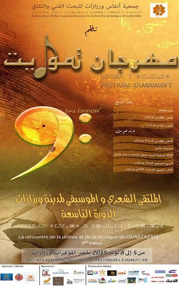 9ème édition du Festival Tamawayt