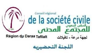 Conseil regional de Draa tafilalet