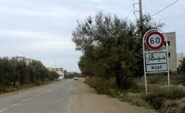 فاليدري كل مغربي من هي مدينة ميضار؟