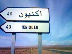akenioun