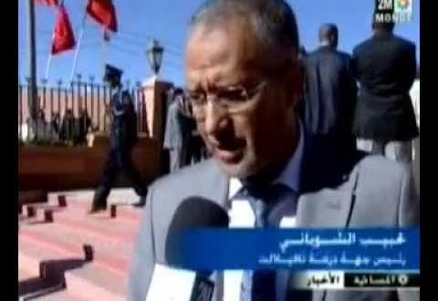 إنتظارات ساكنة جهة درعة تافيلالت بعد تعيين أول والي