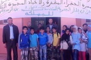الفضاء التربوي والتثقيفي والمتحفي للمقاومة وجيش التحرير بامحاميد الغزلان يحتفل بالذكرى الستين لعيد الإستقلال-1