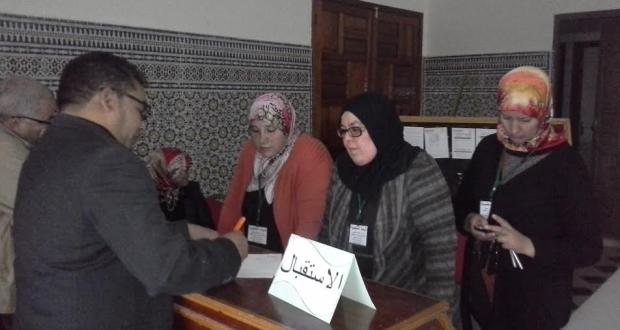 تأسيس المجلس الجهوي للمجتمع المدني لجهة درعة تافيلالت-2
