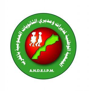 جمعية مديريري الثانوي العمومي فرع زاكورة