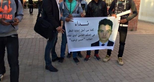 فيسبوكيون يتضامنون مع حسن اخويا  و هيئات حقوقية ستدخل على الخط