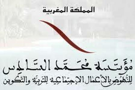 مؤسسة محمد السادس للنهوض بالأعمال الاجتماعية للتربية والتكوين