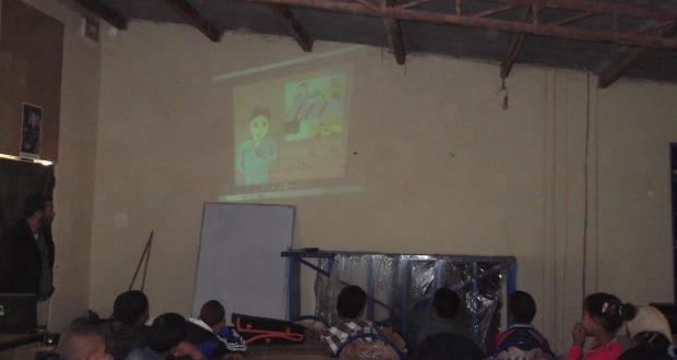 مجموعة مدارس بني علي -2