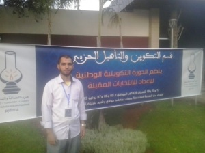 مصطفى الزقي كاتبا محليا لحزب العدالة والتنمية بالنقوب 3