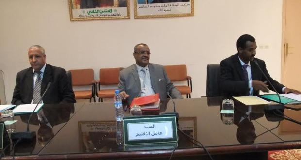 موظفي المجلس الإقليمي لزاكورة من أشبال الحسن الثاني -2