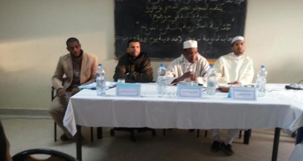 المجلس العلمي المحلي بإقليم زاكورة -3