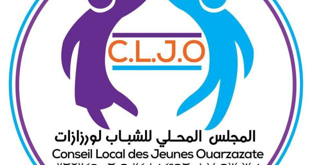 المجلس المحلي للشباب بورزازات
