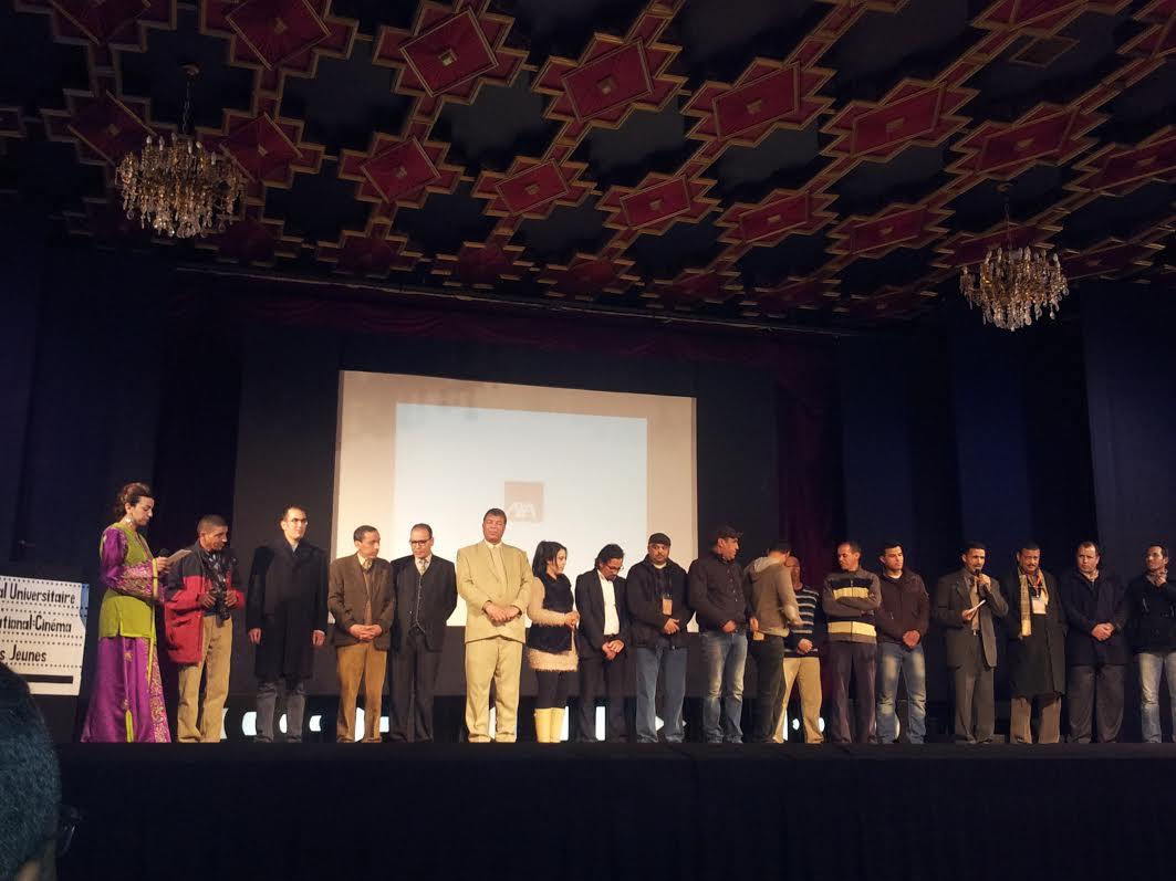 تنظيم المهرجان الجامعي الدولي الأولالسينماالشباب بورزازات-5