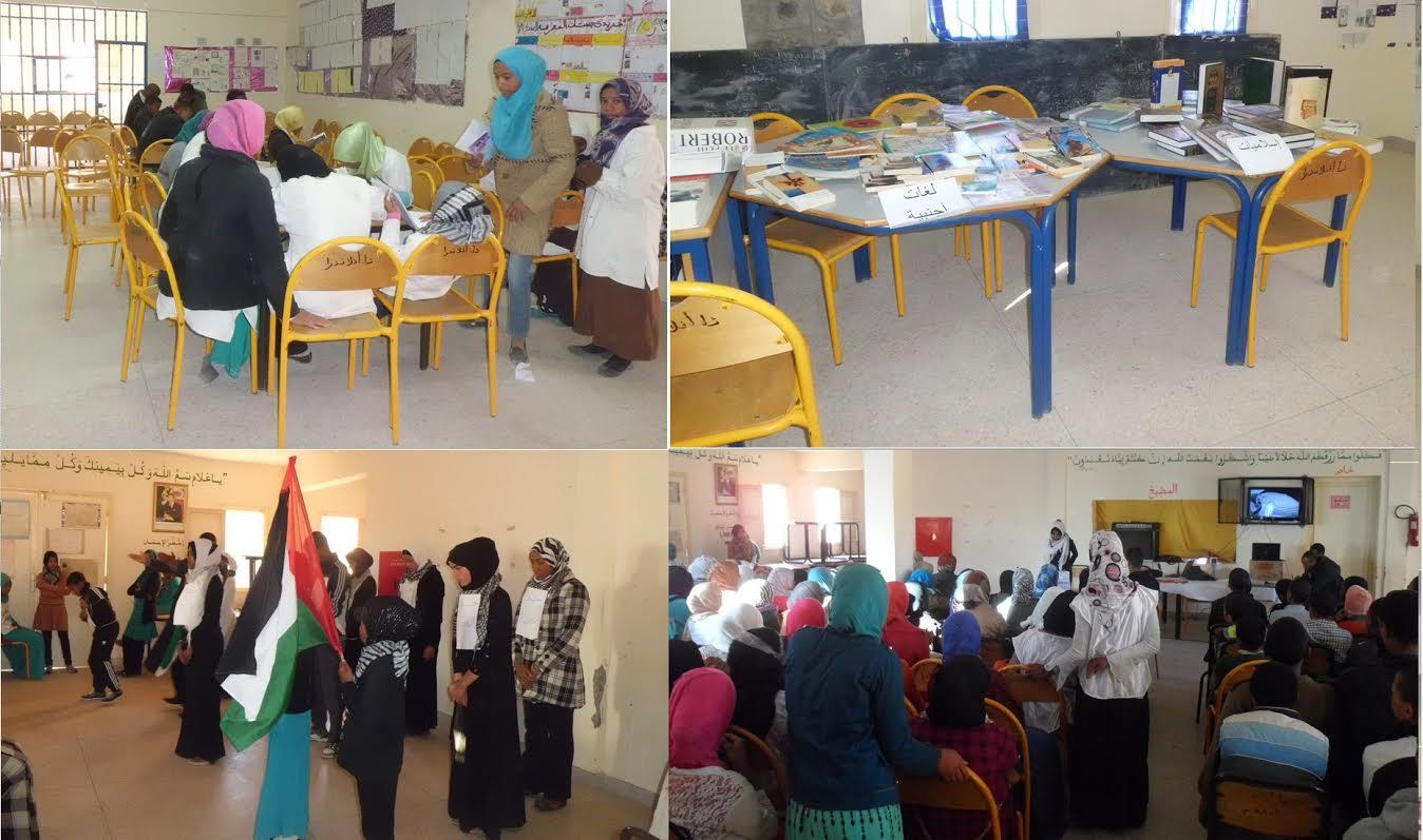 ثانوية أفلاندرا الاعدادية تحتفي بالكتاب خلال أسبوع المكتبة المدرسية