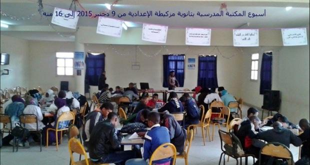 ثانوية مزكيطة الإعدادية تحتفي  بالمكتبة المدرسية و اليوم العالمي لحقوق الإنسان 1