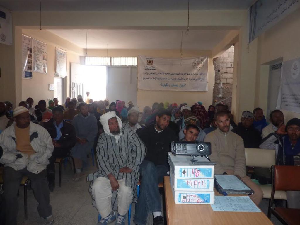 لقاء تواصلي بخصوص صندوق التماسك الاجتماعي بمقر جمعية الأشخاص المعاقين  بزاكورة-3