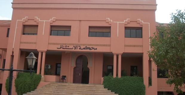 محاكمة مكتب ودادية المنصور الذهبي يوم 12 أبريل بمحكمة الإستثناف بورزازات