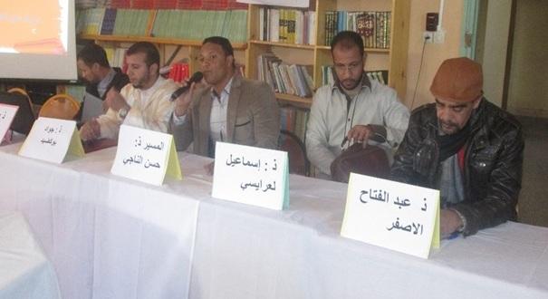 نشاط نادي الخزانة وأصدقاء الكتاب والدعم التربوي احتفاء بأسبوع المكتبة المدرسية وباليوم العالمي للغة العربية -3
