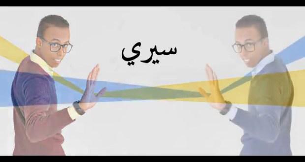 """""""يوسف علوان"""" فنان زاكوري يطلق فديو كليب"""