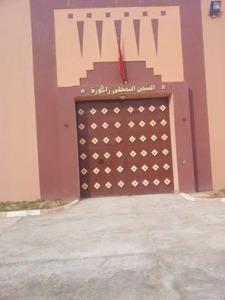 prison local zagora