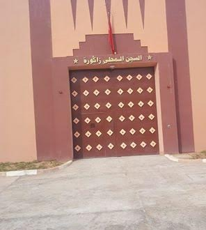 أعضاء جمعية الشعلة للتربية والثقافة داخل أسوار السجن المحلي بزاكورة