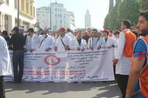 المسيرة المَليُونيّة بالرِّبَاط