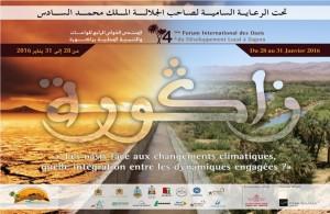 المنتدى الدولي للواحات و التنمية المحلية في دورته الرّابعة