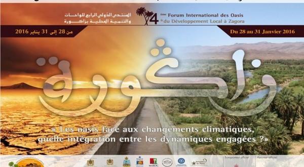 زاكورة: المنتدى الدولي للواحات و التنمية المحلية في دورته الرّابعة من 28 إلى 31 يناير الجاري