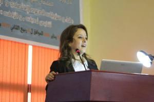 Charafat Afailal - Zagora