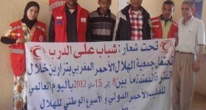 زاكورة: انتخاب لحسن البغدادي رئيسا للمكتب المحلي لجمعية الهلال الأحمر المغربي بتازارين