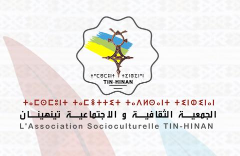 """قلعة مكونة: الجمعية الثقافية والاجتماعية تينهينان تستنكر التصرفات """"اللامسؤولة"""" لصحفي بقناة الأمازيغية"""