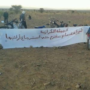 الترامي على الاراضي السلالية بطاطا جعل قبيلة الكرازبة تخرج للاعتصام