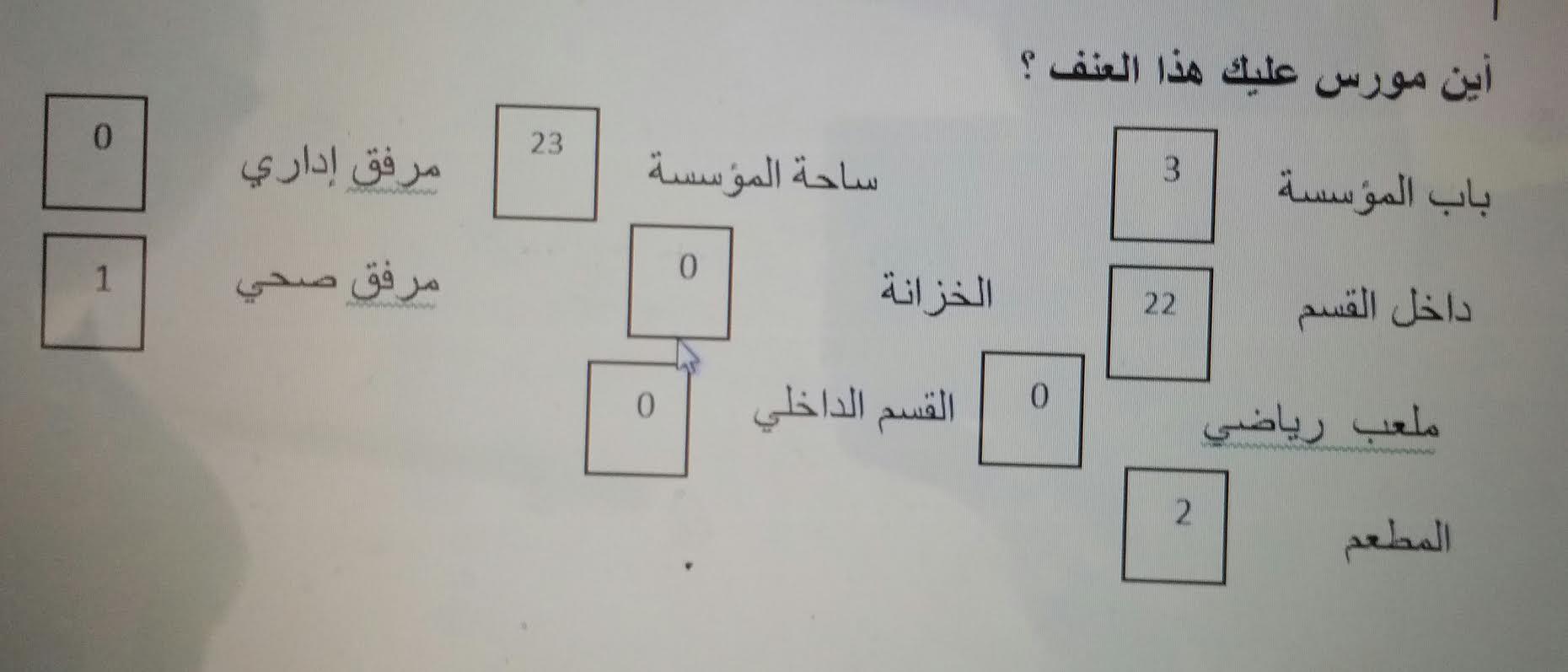 03cbc0e2-afa3-4eee-b3f2-dc03d767cf32