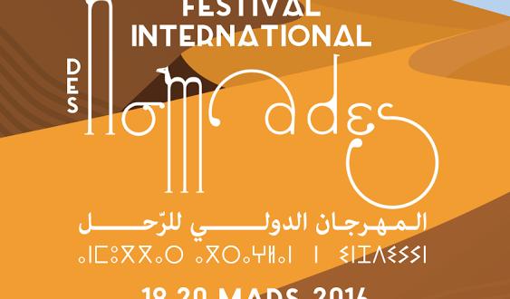 13ème édition du Festival International des Nomades qui se déroulera à M'hamid El Ghizlane du 18 au 20 mars 2016