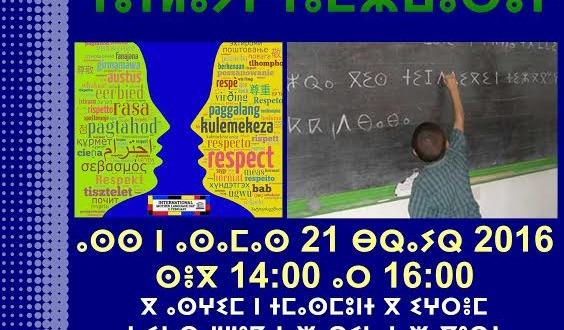 821dc61b-25fd-4531-a7ac-5d88834be310