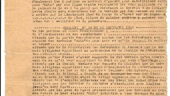 الرد على مقال:  امحاميد الغزلان – ساكنة قصر قابو تحتج على بناء لاقط هوائي بأراضيها