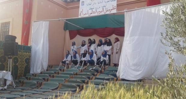 جمعية درا الطالبة تانسيخت تحتفل بالمرأة-3