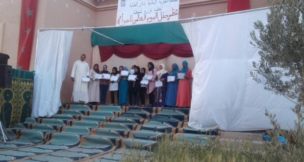جمعية درا الطالبة تانسيخت تحتفل بالمرأة-5