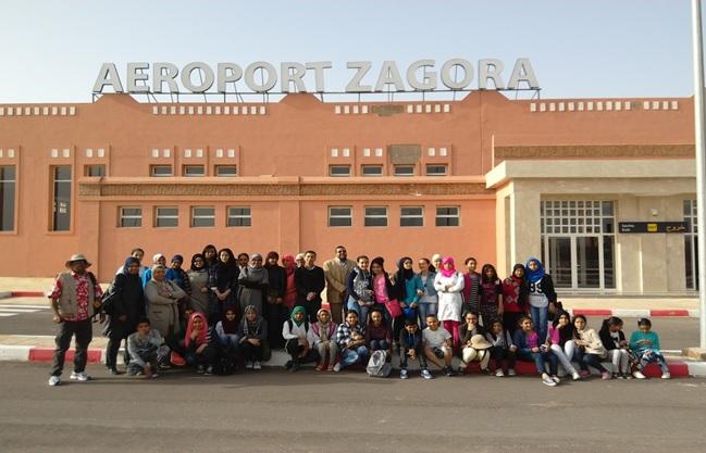 رحلة مدرسية الى مطار زاكورة